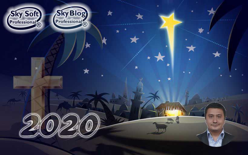 Merry Christmas 2020 Hossein Lotfali
