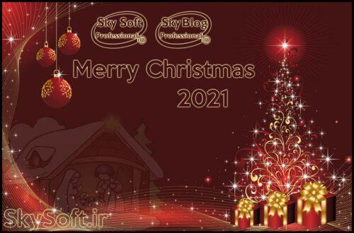 SkySoft SkyBlog Merry Christmas 2021